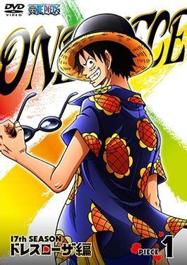 Bandai One Dressrosa Arc Vol 01 list of one episodes season 17
