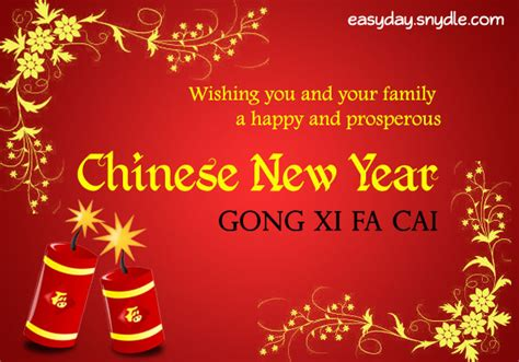 chinese  year messages easyday