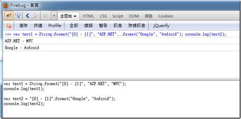 format html string javascript mrkt 的程式學習筆記 javascript string format