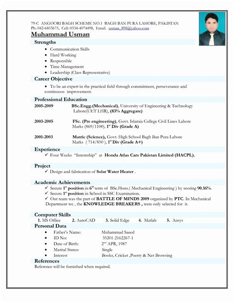 resume format for in word file 15 new resume format doc file resume sle