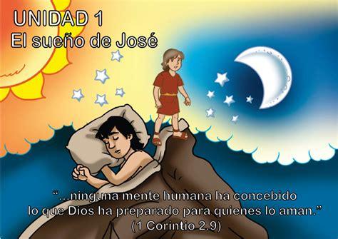 imagenes biblicas de jose el soñador historia biblica de jose el sonador