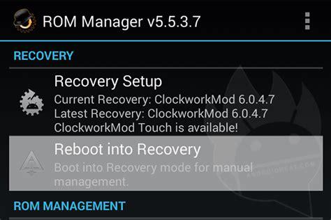 clockworkmod recovery apk free как сделать clockworkmod recovery mi k ru