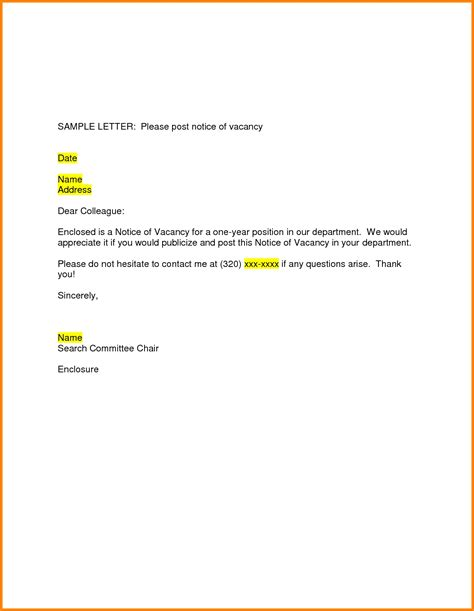 cover letter for any position sle cover letter for any vacant position