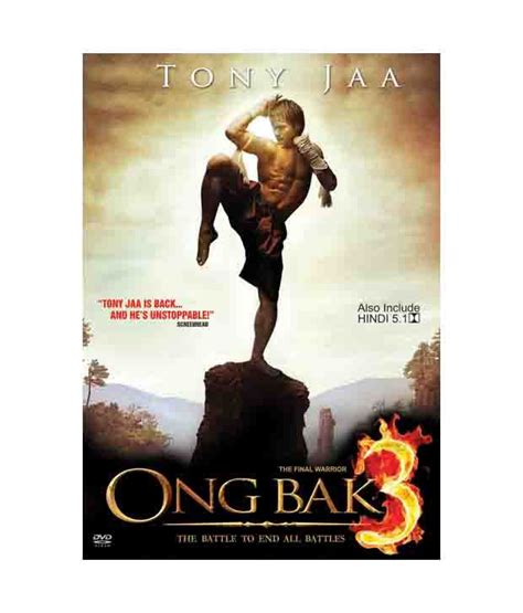 english film ong bak ong bak 3 english hindi dvd buy online at best price