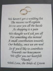 wedding gift quotes wedding poem asking for money search wedding poem search and