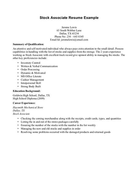 sample resume with no experience lukex co