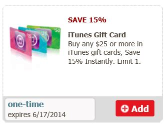Gift Cards Available At Safeway - safeway itunes gift cards 15 off with just for u coupon