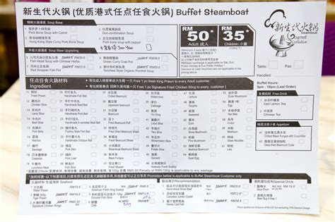 steamboat definition steamboat buffet gourmet definition kota damansara
