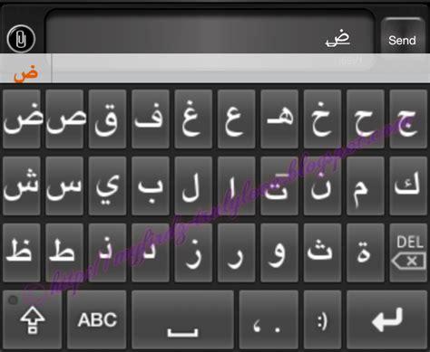 tutorial keyboard arabic update mobile tutor cara setting keyboard arab jawi