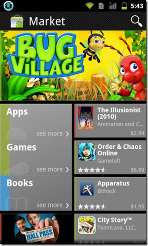 android market app android market app 3 0 26 apk