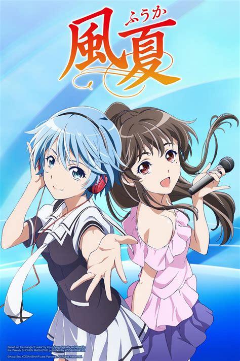 anime fuuka streaming fuuka sub ita download streaming animeforce