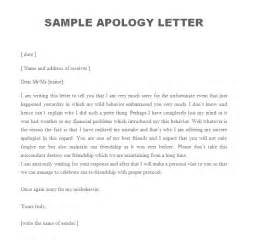 Organization apology letter archives free sample letters