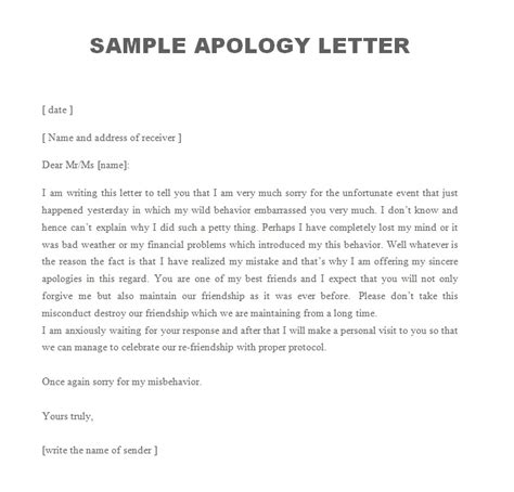 sample apology letter sample letters