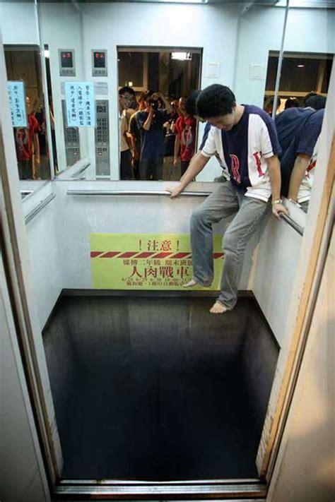 bathroom floor illusions elevator floor or drop optical illusions pictures