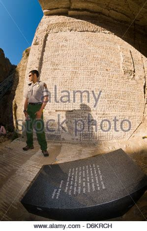 South Dakota Records Free The Unfinished Of Records On Top Of Mt Rushmore Mount Rushmore Stock Photo