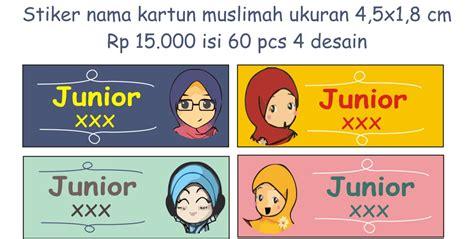 Stiker Nama Anak Bayi Lucu Unik Murah jual stiker nama kartun muslimah imut murah anak dewasa uk 4 5x1 8 cm dokter stiker