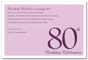 80th birthday invitation wording plumegiant