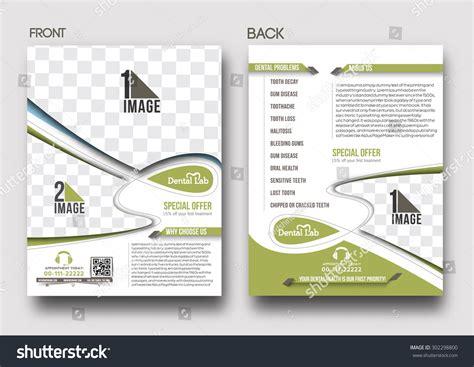 flyer design lab dental lab flyer poster template stock vector