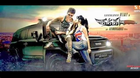 kathi theme ringtone kaththi movie background theme music and ringtone