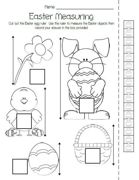 Measurement Worksheets For Kindergarten by Printable Easter Measuring Activity