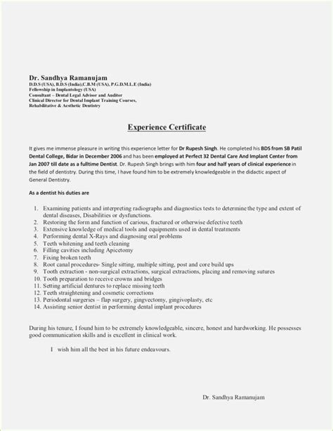 Experience Letter Format For Ngo ngo experience letter format thepizzashop co