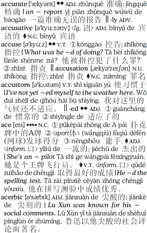 english chinese dictionary translation english chinese dictionary pinyin news page 2