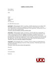 Best Photos of Template Business Letter No Recipient