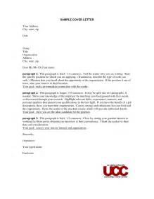 job cover letter salutation 2 - Resume Cover Letter Salutation