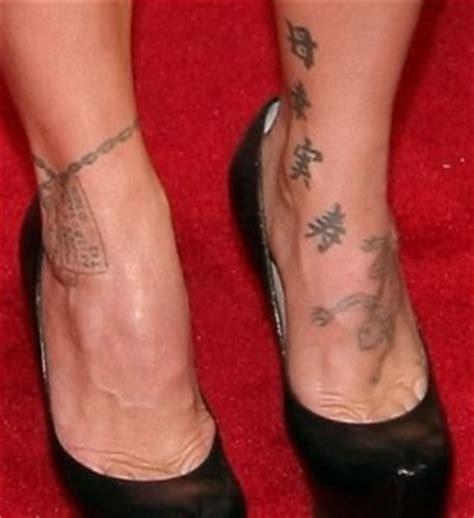 kanji ankle tattoo pink s leg tattoos popstartats