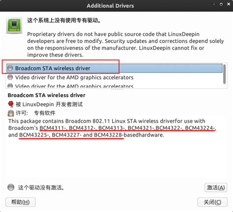 asus realtek audio driver windows 7 asus p5kc audio drivers windows 7