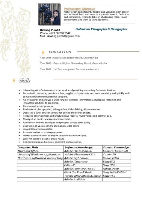 Resume Computer Skills Microsoft Office Suite Dev Resume