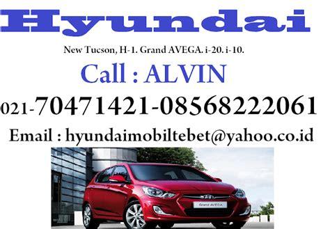 Jual Alarm Mobil Hyundai hyundai mobil sale promo