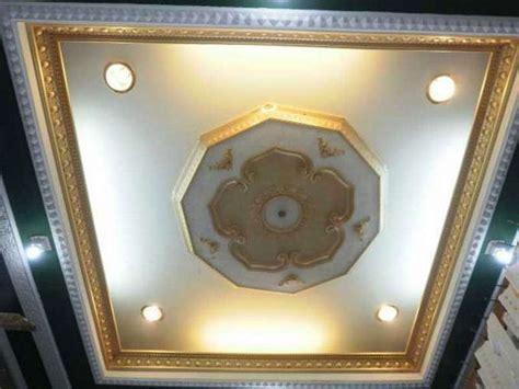 desain lu downlight ruang tamu modelrumahminimalis 2016 contoh plafon gypsum minimalis