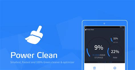 power full version apk for unrooted phones power clean optimize cleaner apk v2 27