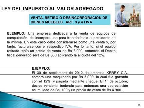 ley del isr 2016 en pdf ley del iva 2016 mxico ley del valor agregado 2016