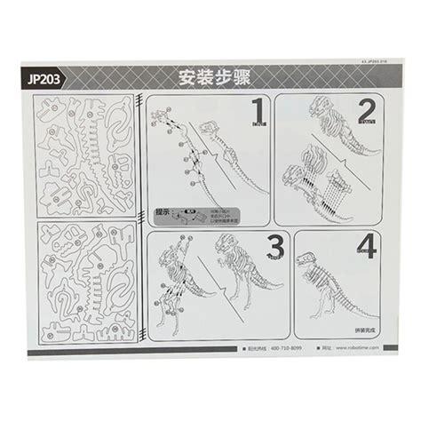 Sketches E G Crossword by G 252 Nstig Kaufen 3d Puzzle Aus Holz Baby Weisheit