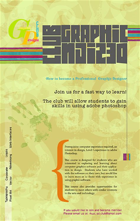 graphic flyer design software graphic design club flyer by misselegant on deviantart