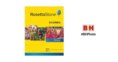 rosetta stone return rosetta stone greek level 1 version 4 mac download