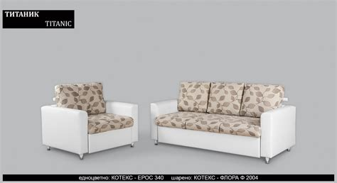titanic couch sofa quot titanic quot standard sofas by rudi an