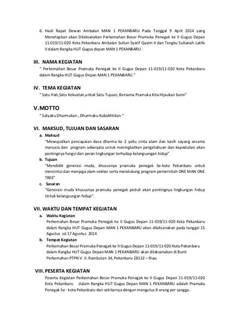 surat undangan rapat musyawarah gugus depan 20 images contoh