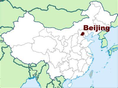 beijing on a world map my master plan adventures around asia