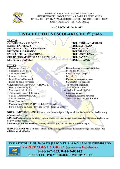ministerio de educacion listas de utiles dado para el nuevo ao 2016 2017 lista de utiles escolares todos los grados 2011 2012