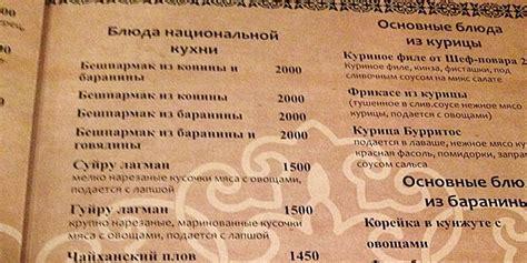 Mit Freundlichen Grüßen Russisch Mit H 228 Nden Und F 252 223 En Sprechen In Almaty
