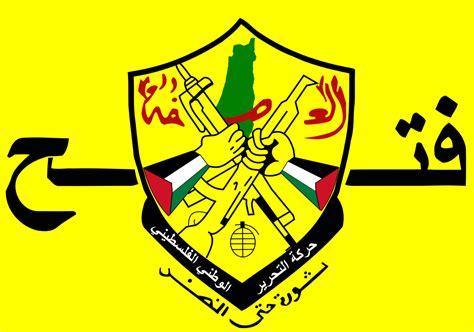 Alquran Al Fatah Pin fatah