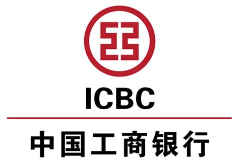 industrial commercial bank shanghai gold exchange physical delivery equals