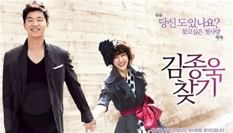 film romance terbaik korea top 15 romantic korean movies soompi