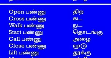psychological quots in tamil pin by wow chennai on wow tamil nadu pinterest