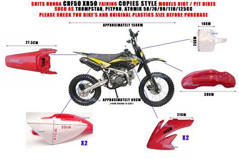 Dirt Bike 125ccm Aufkleber by Crf50 Pit Dirt Bike Plastics Pink Sticker Seat Atomik 50cc