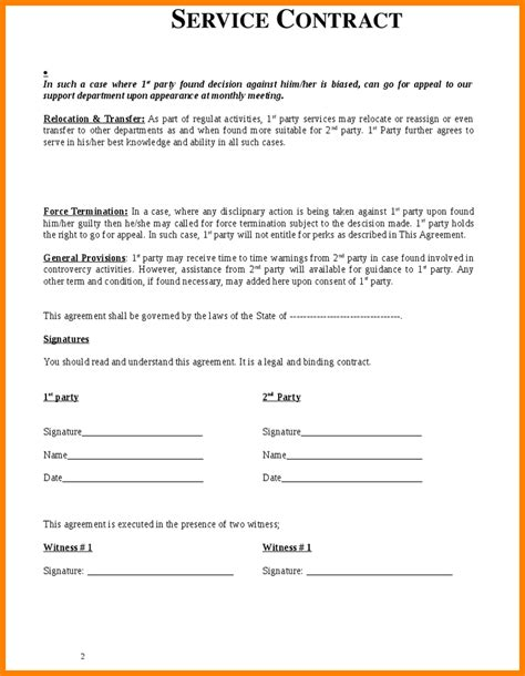 Contract Of Service Template 10 contract agreement template for services ledger paper