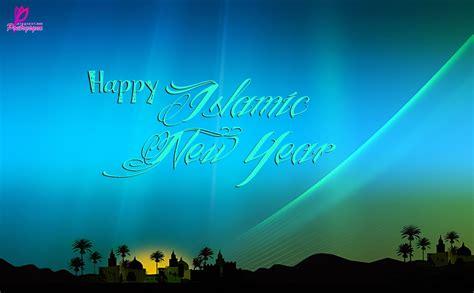 happy new islamic year wishes 1435 hijri islamic new year wishes happy islamic new year